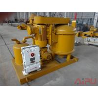 Quality Aipu solids well drilling mud solids control vacuum degasser for sale for sale