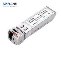 Compatible Fiber Transceiver Module / Bidi Sfp Transceiver With LC Connector for sale