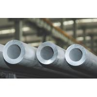 Quality Duplex Stainless Steel Pipes ASTM A789 S32750 (1.4410), UNS S31500 (Cr18NiMo3Si2), Bevel End, fixed length, pickled for sale