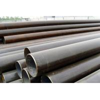 Quality ASTM/API boiler seamless steel pipe with bevel ends. for sale