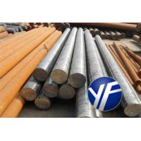 Buy cheap JIS skd61,ASSAB 8407,DIN 1.2344,AISI H13 mould steel from wholesalers