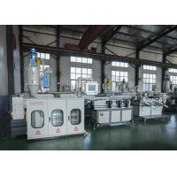 Quality High Precision Plastic Pipe Production Line , Pipe Corrugator Machine CE ISO Standard for sale
