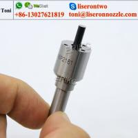 Buy cheap DLLA146P2161; DLLA 146P 2161; 0 433 172 025 diesel injector nozzle; 0445 120 199 injector nozzle from wholesalers