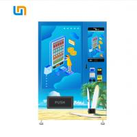 China Multi Funtional Conveyor Vending Machine Coin And Bill Acceptors on sale