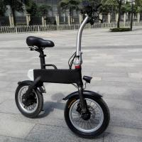 Buy Black Rear Wheel Portable Electric Bike To Transporter Indoor And Ourdoor at wholesale prices