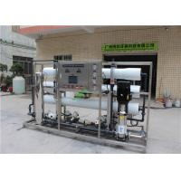 Quality RO 6TPH Drinking Water Ro Plant / Brackish Ro Filtration Plant ISO CE Approved for sale