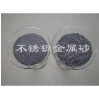 Quality stainless steel sand , metallic sand , Spinning melt filter material for sale