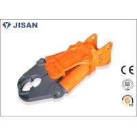 Quality Demolition Hydraulic Scrap Shear Steel Metal Cutter For Small Hitachi Excavator for sale