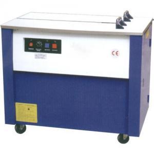 China KZB -I Type Semi-Automatic Strapping Machine on sale