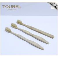 Buy cheap Pure Bamboo Natural Toothbrush Environmentally Friendly Eco Gentle Soft Medium Hard Bristles from wholesalers