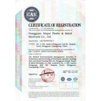 Dongguan Xinpei Plastic & Metal Electronic Co. Ltd Certifications