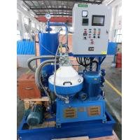 Buy Small disc Centrifugal Oil Purifier Water Fuel Filter Separator  Variable Discharging 500 - 1000 L/H at wholesale prices