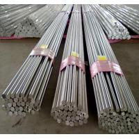Quality Valve Steel Hot Rolled Steel Round Bar S45C Grade Bright Surface for sale