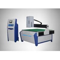 Quality Fantastic Large format CO2 Laser Engraving Machine Automatic Laser Positioning for sale
