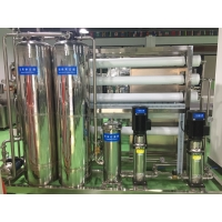 China 1000L RO Water Treatment Equipment on sale