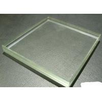 Buy cheap Laminated Glass3 (LG) from wholesalers