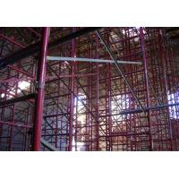 Quality Lightweight Base Plates Fast Lock Shoring Scaffolding With Cross - Braces for sale