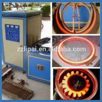 Good work hardening equipment used induction heating equipment for sale for sale