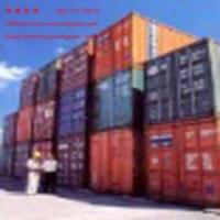 Lcl Containers Fm Zhuhai To Worldwide for sale