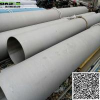 """China High Quality 10"""" Stainless Steel Welded Blind Casing for Fluid Transportation on sale"""