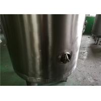 Buy Horizontal Pressure Vessel Design Gas Storage Tanks , Stainless Steel Pressure Tank at wholesale prices