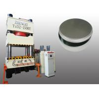 Quality Q345B Steel Hydraulic Deep Drawing Press Tough Structure Use In Metal Stretching for sale