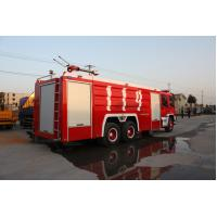 Buy ISUZU FVZ 6*4 12TON-15ton fire truck at wholesale prices