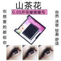 Quality Customized Length 3D Eyelash Extensions Circulatory Almighty 0.05 Camellia Lashes for sale