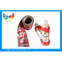 Buy Blown Transparent PVC Heat Shrink Sleeve Film Rolls For Glass Bottle Labels at wholesale prices