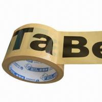 Quality Printed Adhesive Tape for Carton Sealing and Packing, -certified for sale