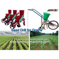 Buy cheap Tractor Seed Drill For Sale from wholesalers