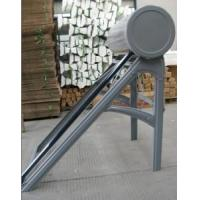 Quality Water Heater, Low Pressure Solar Water Heater for sale