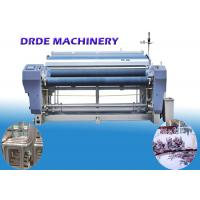 Quality Polyester Fabric Water Jet Weaving Machine Manufacturers Long Span Life for sale