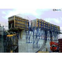 Quality High Efficiency Climbing Formwork System Long Service Life PF-C240 for sale