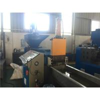 Quality Automatic Conveyor Plastic Granulator Machine 800mm*800mm Force Feeder for sale