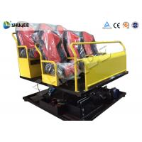 Quality Removable 7D Movie Theater Cinema System 7D Roller Coaster Simulator High Definition for sale