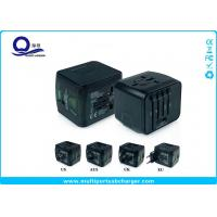China Integrated Fuse Protection USB Travel Adapter , Universal USB Adapter And Converter Kit on sale