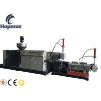 China PP LDPE Film Bag Plastic Granule Making Machine Power 30 - 110kw 380V 50Hz on sale