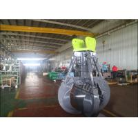 Quality Hydraulic Rotary Orange Peel Grapple , Long Durability Rock Grapple For Excavator for sale