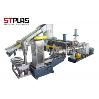 Quality PE Waste Plastic Granules Making Machine , Large Granules Manufacturing Machine for sale