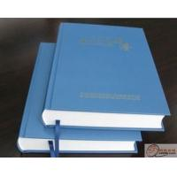 China OEM PP Pocket Personalised  Photo Albums with Hard Cover Paper on sale