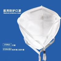 Buy cheap Surgical disposable facemask medical 3 layers medical facemask light blue/snow from wholesalers
