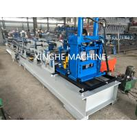 Buy cheap Automatic Metal Channel Steel Beam C Z Purlin Roll Forming Machine Quick Interchangeable from wholesalers