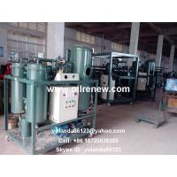 Quality Used Turbine Oil Reconditioning, Oil Renewing Machine Series TY for sale