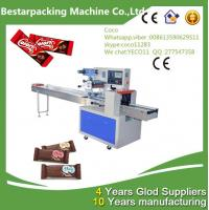 China Chocolate Bars packaging machine on sale