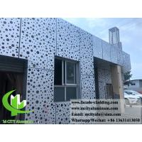 Quality Perforated Sheet Alulminum Facade 3mm Thickness PVDF For Curtain Wall for sale