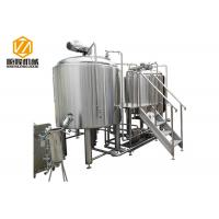 China Stainless Steel Beer Brewing Equipment / Microbrewery Equipment With Wort Cooler on sale
