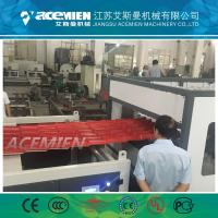 Quality ACEMIEN Factory produced PVC corrugated roofing sheet/tile extrusion line for sale