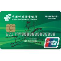 High security Contact and contacctless UnionPay CPU Debit Card