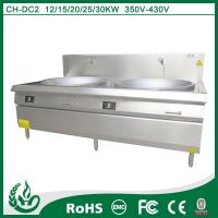 Buy cheap large stainless steel big wok from wholesalers